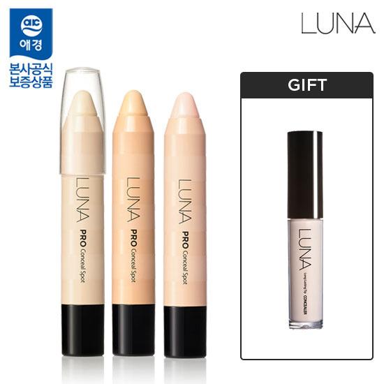 Luna Pro Conceal现货4.5g