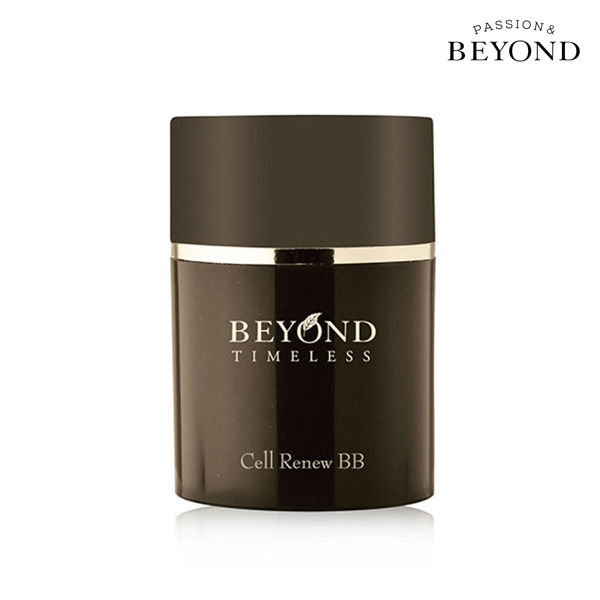 BEYOND永恒的植物纤维素bb 35ml