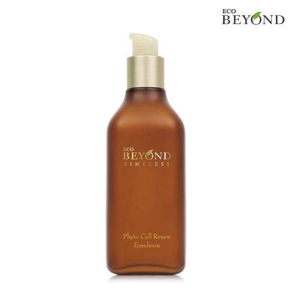 BEYOND TL Phytocelinie乳液