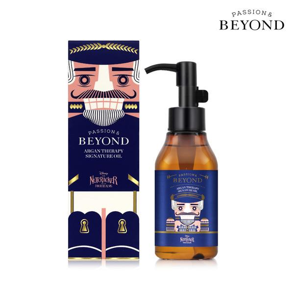 BEYOND摩洛哥坚果疗法油130ml(假日版)