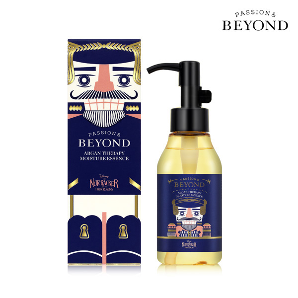 BEYOND ARGAN THERAPY M MIKE 130ml(假日版)