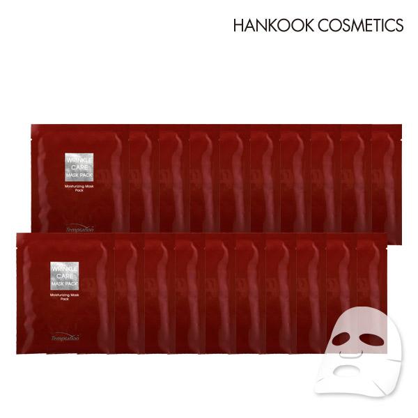 韩国化妆品抗皱面膜20P