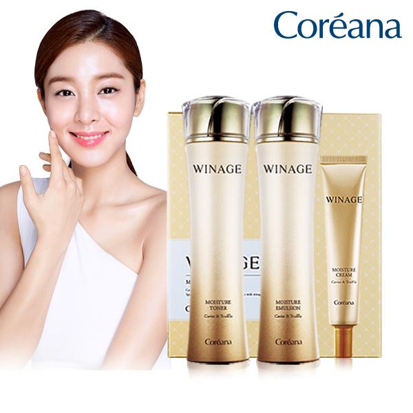 Coreana WINE保湿2高保湿