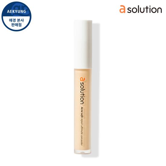 Asolution痤疮安全修复极致香皂