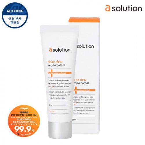 Asolution Akune卸妆修护霜50ml