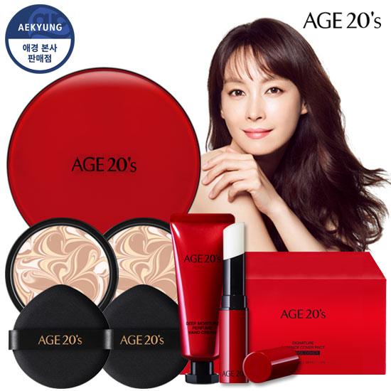 年龄至健康现代红色版(盒子1 +补充装2 +润唇膏+护手霜)
