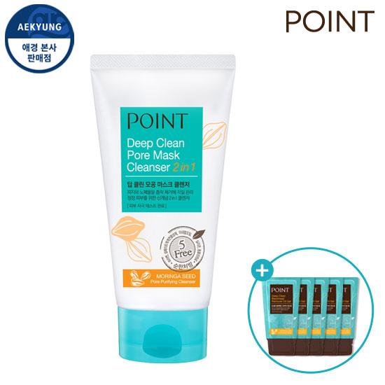 Point Deep CLEAN毛孔表面膜表面150g +呈现