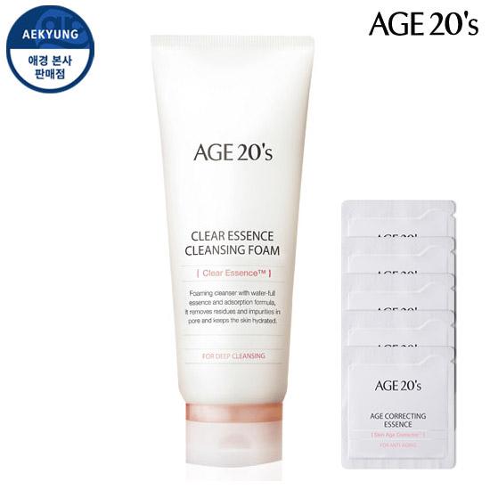 Age-Teenness洁面精华卸妆液150ml