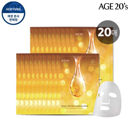 年龄 - 青少年蜂蜜SOS DeLuminous堆焊10 + 10(共20个)