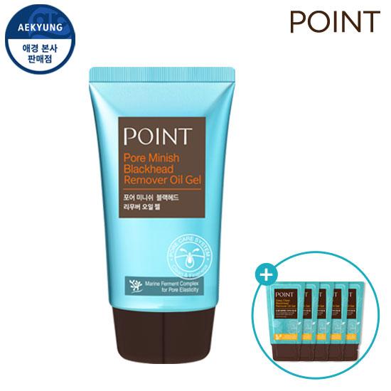 Point Pore Minish黑头批发水油凝胶60ml +