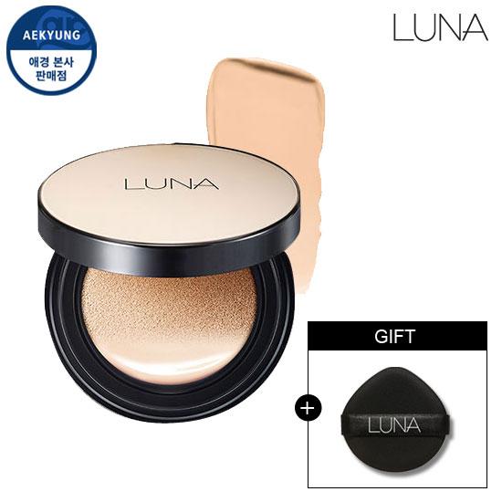Luna Long持久遮盖垫(原装)10g + Puff Present
