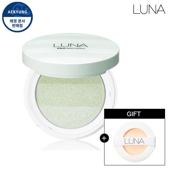 Luna Pro Mild Cushion 10g +礼品